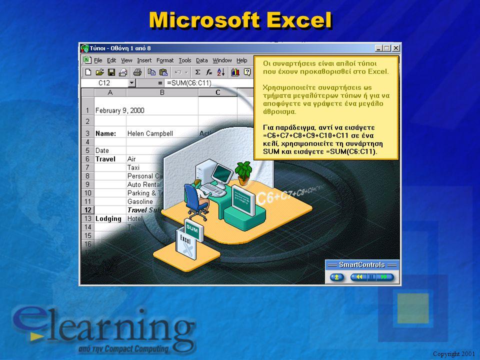 Copyright 2001 Microsoft Excel