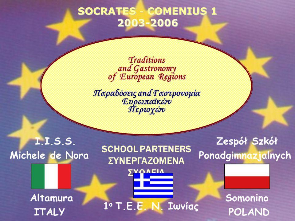 Μάχη φέτας 2 Το όνομα «φέτα» κατοχυρώθηκε σαν ένα ελληνικό τυρί Προστατευόμενης Ονομασίας Προέλευσης με τον κανονισμό 1107 της Ε.Ε.