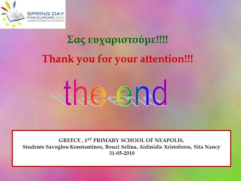 GREECE, 1 ST PRIMARY SCHOOL OF NEAPOLIS, Students Savoglou Konstantinos, Bouzi Selina, Aidinidis Xristoforos, Sita Nancy 31-05-2010 Σας ευχαριστούμε!!