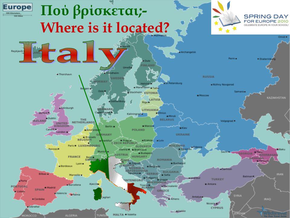 Πού βρίσκεται;- Where is it located?