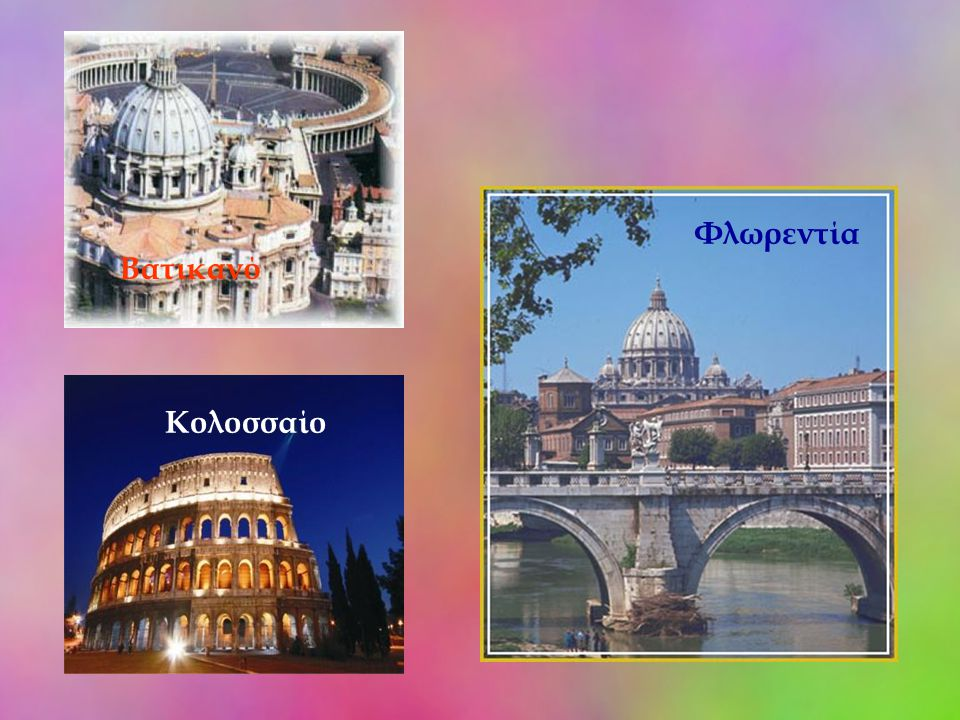 Η γλώσσα- The language Τα ιταλικά είναι λατινογενής γλώσσα, ανήκει στην οικογένεια των ινδοευρωπαϊκών γλωσσών.