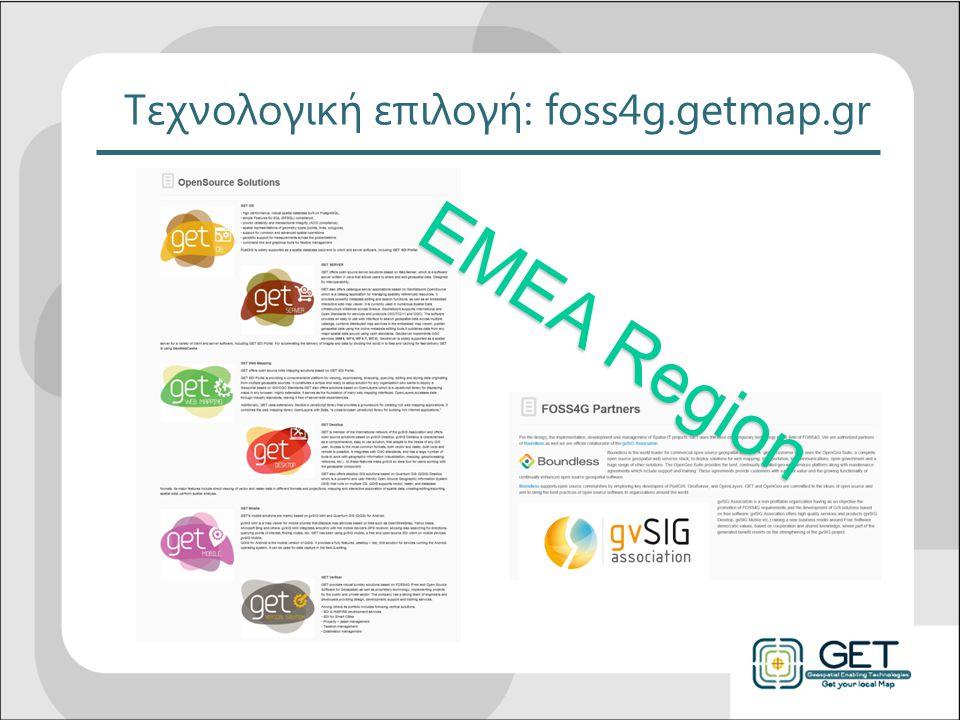 Τεχνολογική επιλογή: foss4g.getmap.gr ΕΜΕΑ Region
