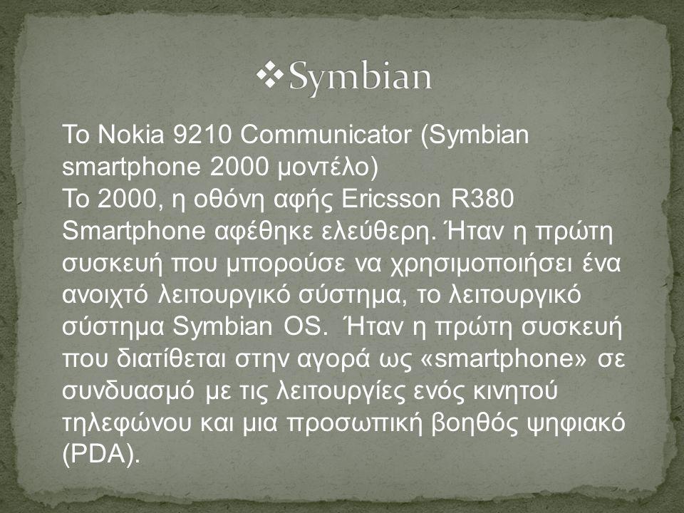 Το Nokia 9210 Communicator (Symbian smartphone 2000 μοντέλο) Το 2000, η  οθόνη αφής Ericsson R380 Smartphone αφέθηκε ελεύθερη. Ήταν η πρώτη συσκευή