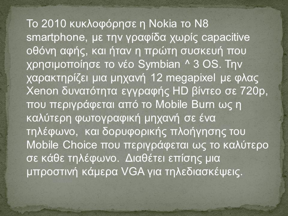 Το 2010 κυκλοφόρησε η Nokia το N8 smartphone, με την γραφίδα χωρίς capacitive οθόνη αφής, και ήταν η πρώτη συσκευή που χρησιμοποίησε το νέο Symbian ^
