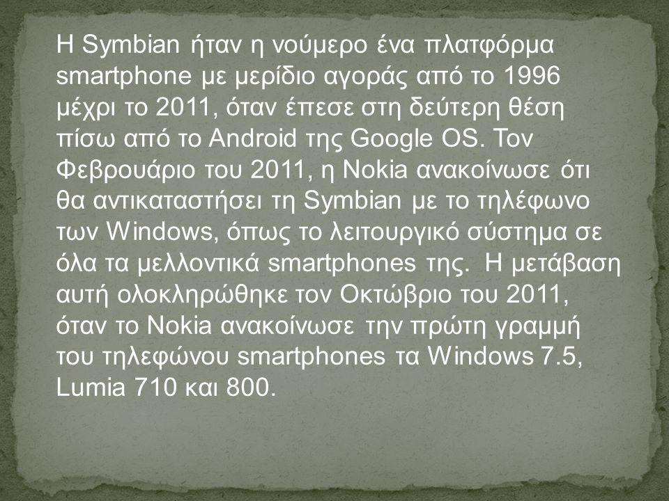 Η Symbian ήταν η νούμερο ένα πλατφόρμα smartphone με μερίδιο αγοράς από το 1996 μέχρι το 2011, όταν έπεσε στη δεύτερη θέση πίσω από το Android της Goo