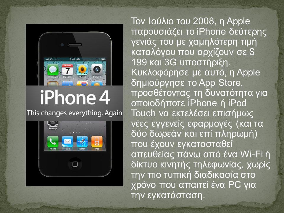 Τον Ιούλιο του 2008, η Apple παρουσιάζει το iPhone δεύτερης γενιάς του με χαμηλότερη τιμή καταλόγου που αρχίζουν σε $ 199 και 3G υποστήριξη. Κυκλοφόρη