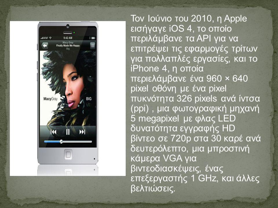 Τον Ιούνιο του 2010, η Apple εισήγαγε iOS 4, το οποίο περιλάμβανε τα API για να επιτρέψει τις εφαρμογές τρίτων για πολλαπλές εργασίες, και το iPhone 4