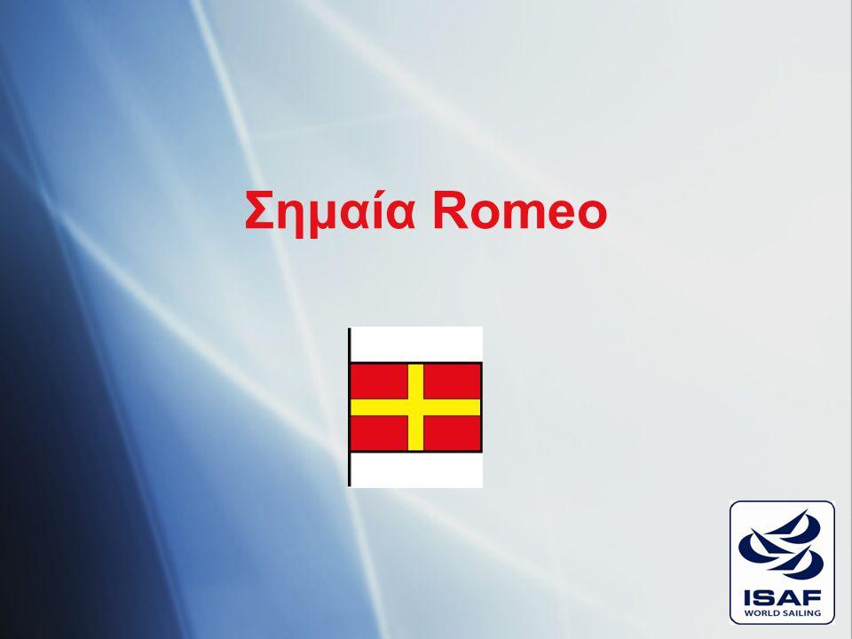 Ποιά σημαία χρησιμοποιείται για να σημάνει ότι ο κανόνας 42 αρχίζει να ισχύει ξανά?
