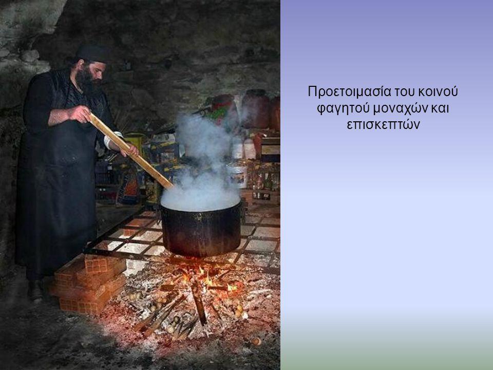 Προετοιμασία του κοινού φαγητού μοναχών και επισκεπτών