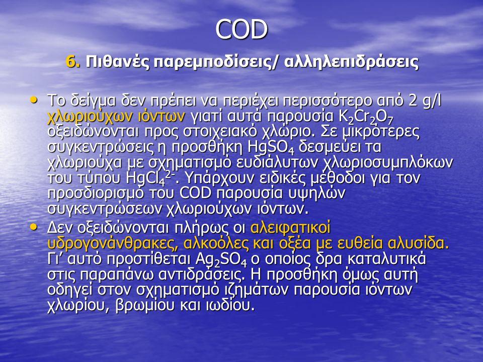 COD 6. Πιθανές παρεμποδίσεις/ αλληλεπιδράσεις • Το δείγμα δεν πρέπει να περιέχει περισσότερο από 2 g/l χλωριούχων ιόντων γιατί αυτά παρουσία K 2 Cr 2
