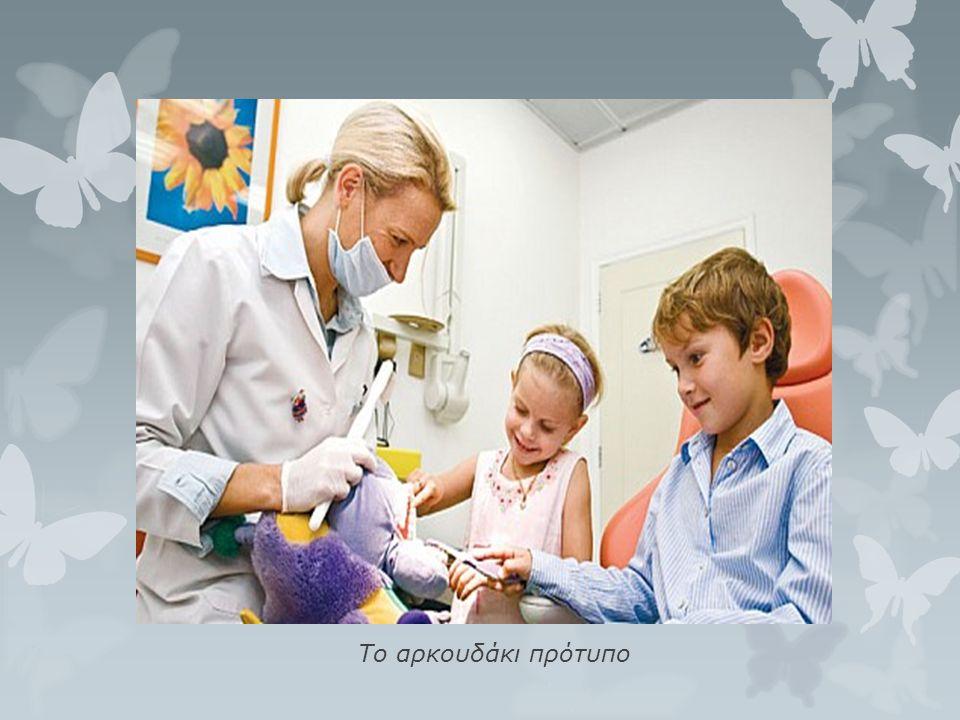 Τι πρέπει να προσέχει ο οδοντίατρος για την αποτελεσματική εφαρμογή της τεχνικής  Το παιδί πρέπει να είναι σε ηλικία κατάλληλη για να καταλάβει τι περιγράφει ο οδοντίατρος  Ο οδοντίατρος πρέπει να προσαρμόζει κάθε φορά το λεξιλόγιο και τη φρασεολογία του ανάλογα με την ηλικία του παιδιού