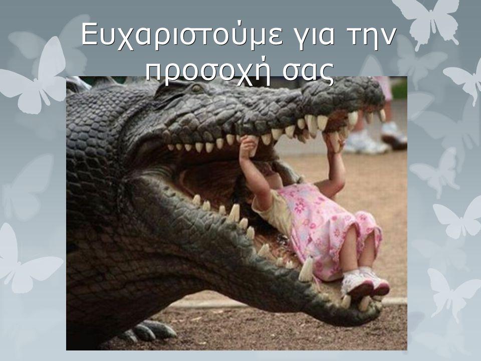 Βιβλιογραφία ● Παιδοδοντιατρική, ΜΕΡΟΣ Ι, Διαχείρηση ασθενούς, Νικόλαος Κοτσάνος ● Ο μικρός ασθενής στο Οδοντιατρείο: Τεχνικές διαμόρφωσης συμπεριφοράς, Παπαδοπούλου, Φράγκου, Τολίδης ● Εφαρμογή της τεχνικής σε άτομα με αναπηρίες, Αρχάκης, Μπόκα, Κοτσάνος, Τσιάντου, Αραποστάθης ● Ιστορία της Ψυχολογίας, Συμπεριφοριστικές Θεωρίες, Dr.