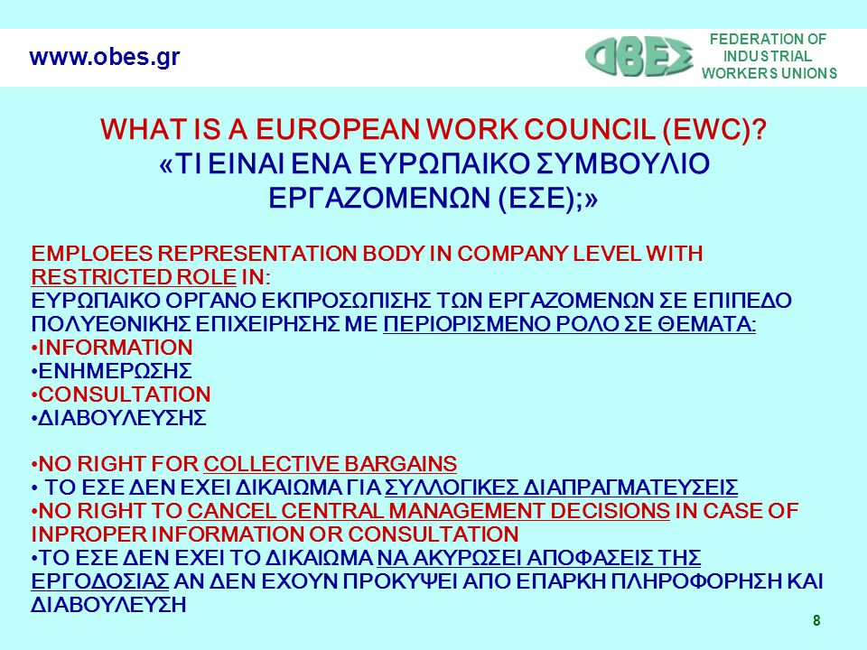 FEDERATION OF INDUSTRIAL WORKERS UNIONS 8 www.obes.gr WHAT IS A EUROPEAN WORK COUNCIL (EWC)? «ΤΙ ΕΙΝΑΙ ΕΝΑ ΕΥΡΩΠΑΙΚΟ ΣΥΜΒΟΥΛΙΟ ΕΡΓΑΖΟΜΕΝΩΝ (ΕΣΕ);» EMP