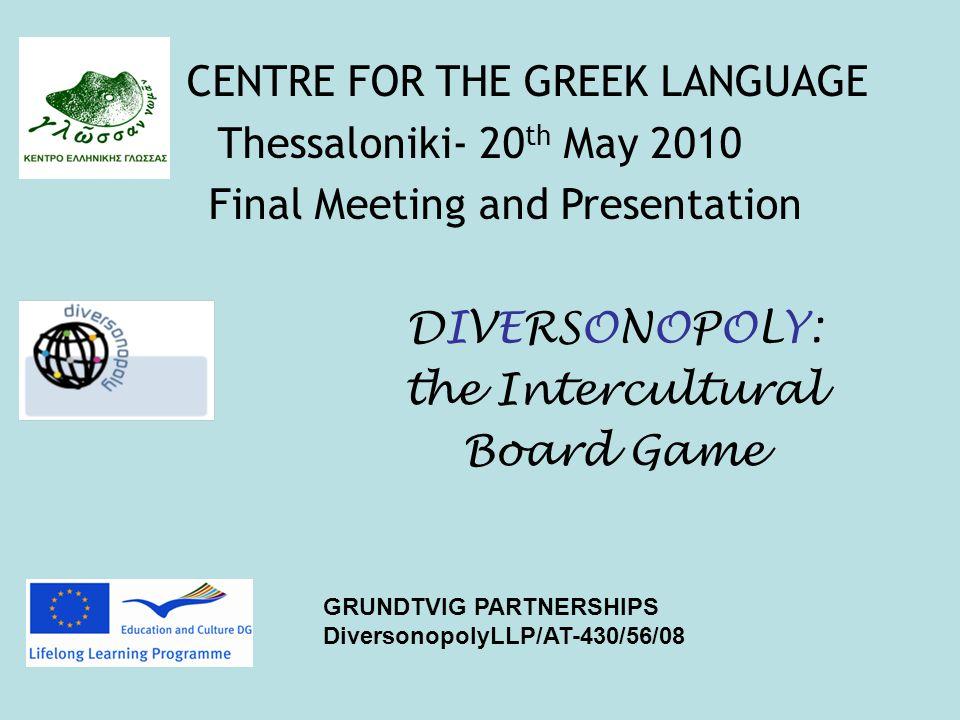 Το πρόγραμμα «Diversonopoly»: επιτραπέζιο παιχνίδι για τη διαπολιτισμική και γλωσσική εκπαίδευση.