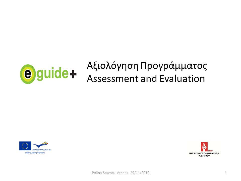Αξιολόγηση Προγράμματος Assessment and Evaluation 1Polina Stavrou Athens 29/11/2012