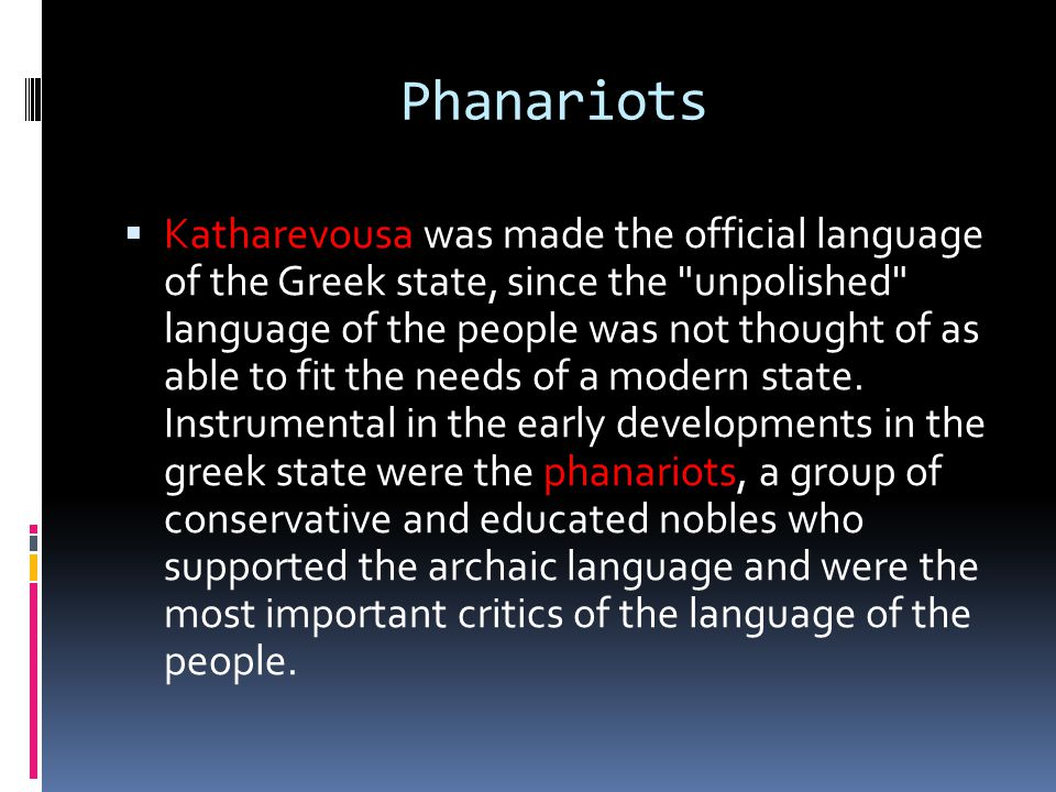 Phanariots  Katharevousa was made the official language of the Greek state, since the