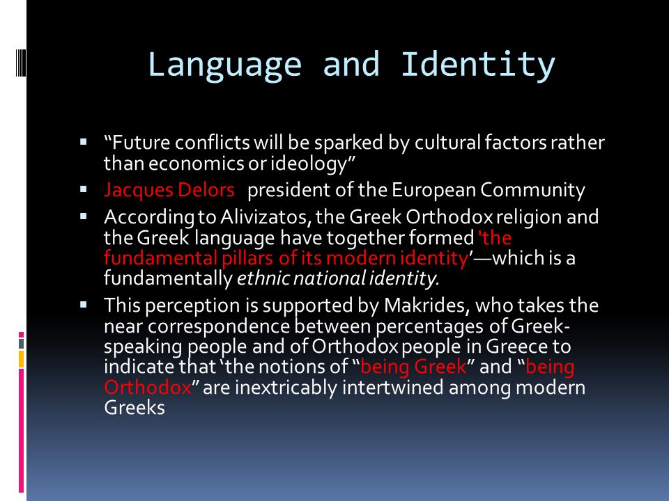Modern Greek Identity  Religion defines Greek identity  According to the first Constitution of the War of Independence (Art.2):  Those indigenous inhabitants of the realm of Greece who believe in Christ are Greeks.  Were the Catholic Greeks of the Aegean islands as Greek as the Orthodox Greeks.