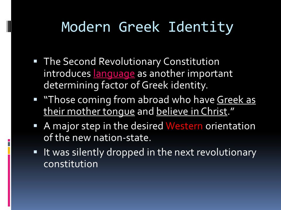 "Modern Greek Identity  The Second Revolutionary Constitution introduces language as another important determining factor of Greek identity.  ""Those"