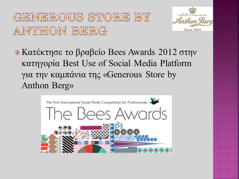  Κατέκτησε το βραβείο Bees Awards 2012 στην κατηγορία Best Use of Social Media Platform για την καμπάνια της «Generous Store by Anthon Berg»