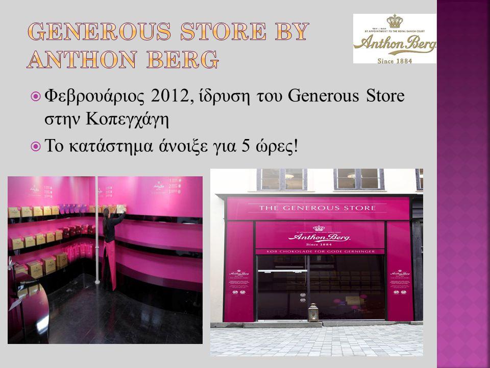  Φεβρουάριος 2012, ίδρυση του Generous Store στην Κοπεγχάγη  Το κατάστημα άνοιξε για 5 ώρες!