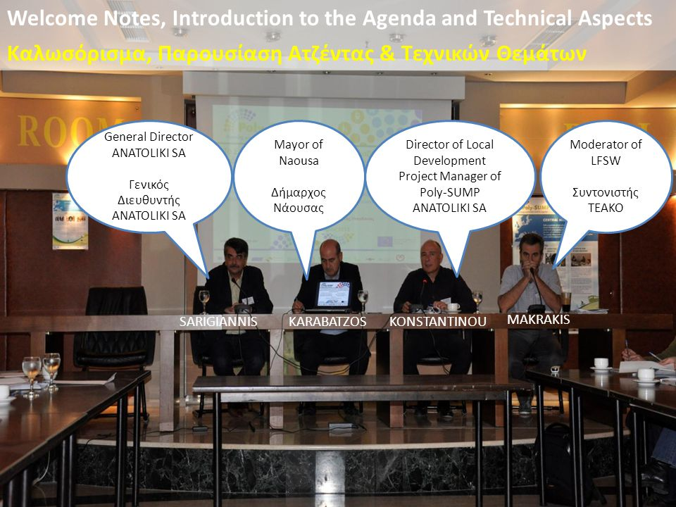 Welcome Notes, Introduction to the Agenda and Technical Aspects Καλωσόρισμα, Παρουσίαση Ατζέντας & Τεχνικών Θεμάτων Moderator of LFSW Συντονιστής TEAK