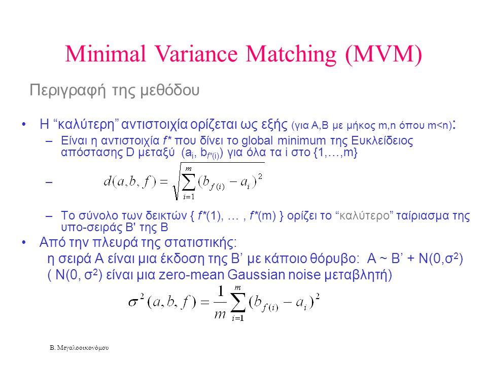 """Β. Μεγαλοοικονόμου •Η """"καλύτερη"""" αντιστοιχία ορίζεται ως εξής (για A,B με μήκος m,n όπου m<n) : –Είναι η αντιστοιχία f* που δίνει το global minimum τη"""