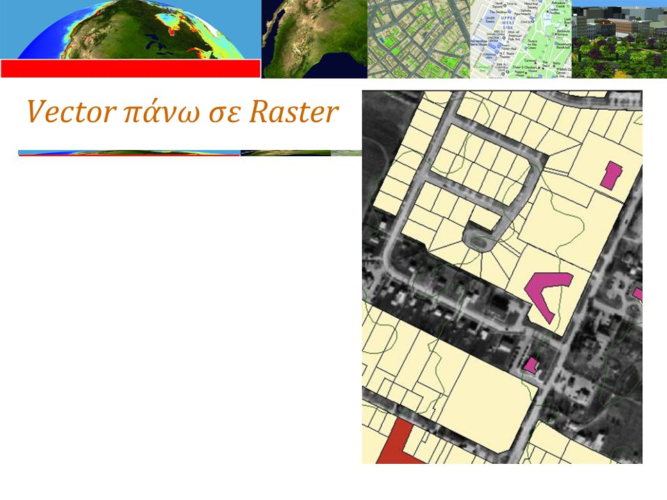 Vector πάνω σε Raster