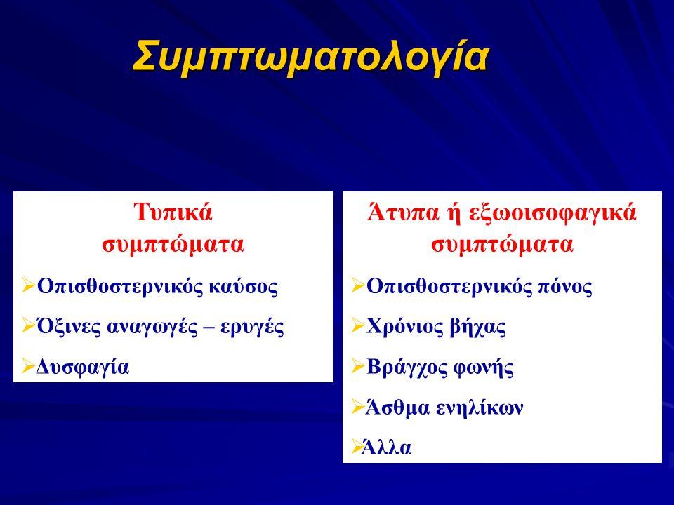 ΑΝΤΙ-TNF a ΠΑΡΑΓΟΝΤΕΣ (ΚΑΤΗΓΟΡΙΑ Β)