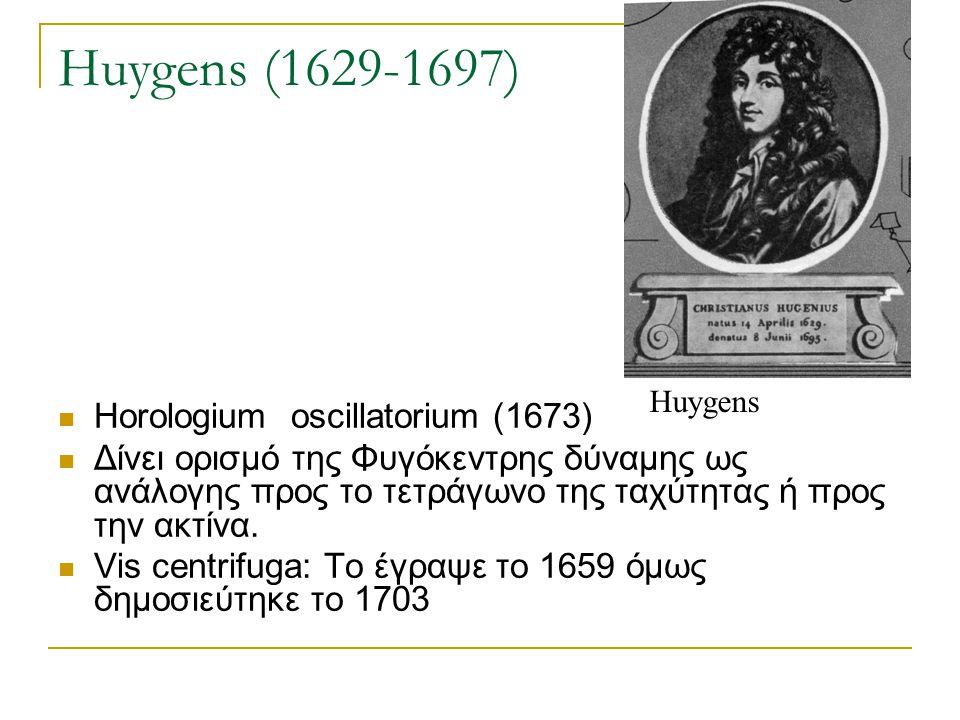  Ο Boyle, μελέτησε τον ακριβή μηχανισμό για τις διάφορες φυσικές διαδικασίες, όμως αυτό ήταν αδύνατο στην εποχή του.