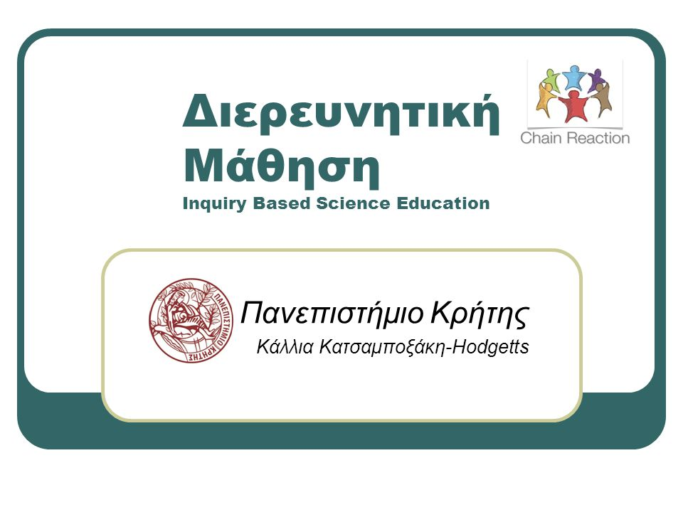 Inquiry Based Science Education (IBSE)  Διαδικασία επίλυσης προβλημάτων, σχεδιασμού πειραμάτων, αναζήτησης πληροφοριών & ερμηνεία δεδομένων (Levy & Lameras, 2011)  Δομημένη μαθητο-κεντρική μέθοδος επίλυσης προβλημάτων (Bodzin & Beerer, 2003)
