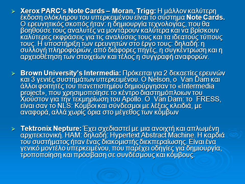  Xerox PARC's Note Cards – Moran, Trigg: Η μάλλον καλύτερη έκδοση ολόκληρου του υπερκειμένου είναι το σύστημα Note Cards.