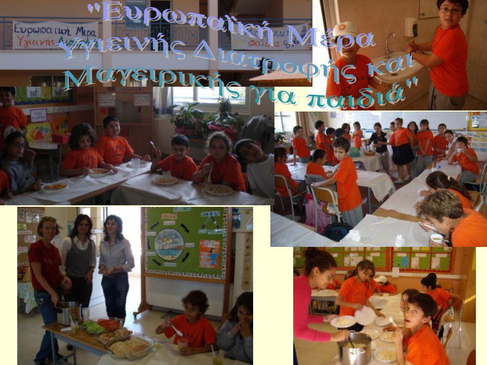 13 «Ευρωπαϊκό Δίκτυο Σχολείων Προαγωγής Υγείας». Παγκόσμια Μέρα Καρδιάς Τα παιδιά του Β΄ Δημοτικού Σχολείου Παραλιμνίου ολοκληρώνουν φέτος την τριετή