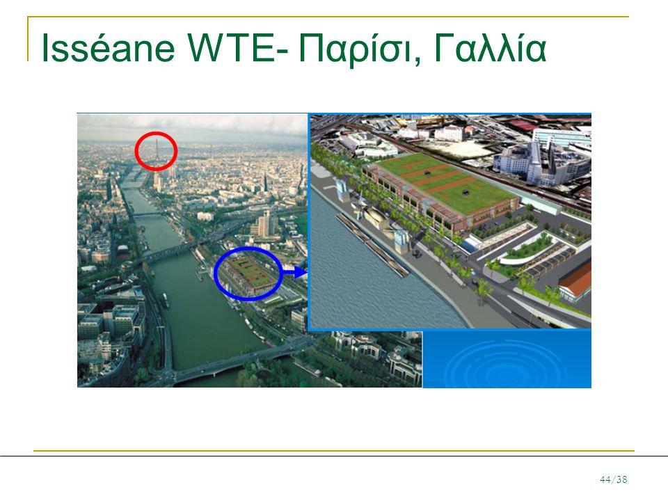 Isséane WTE- Παρίσι, Γαλλία 44/38
