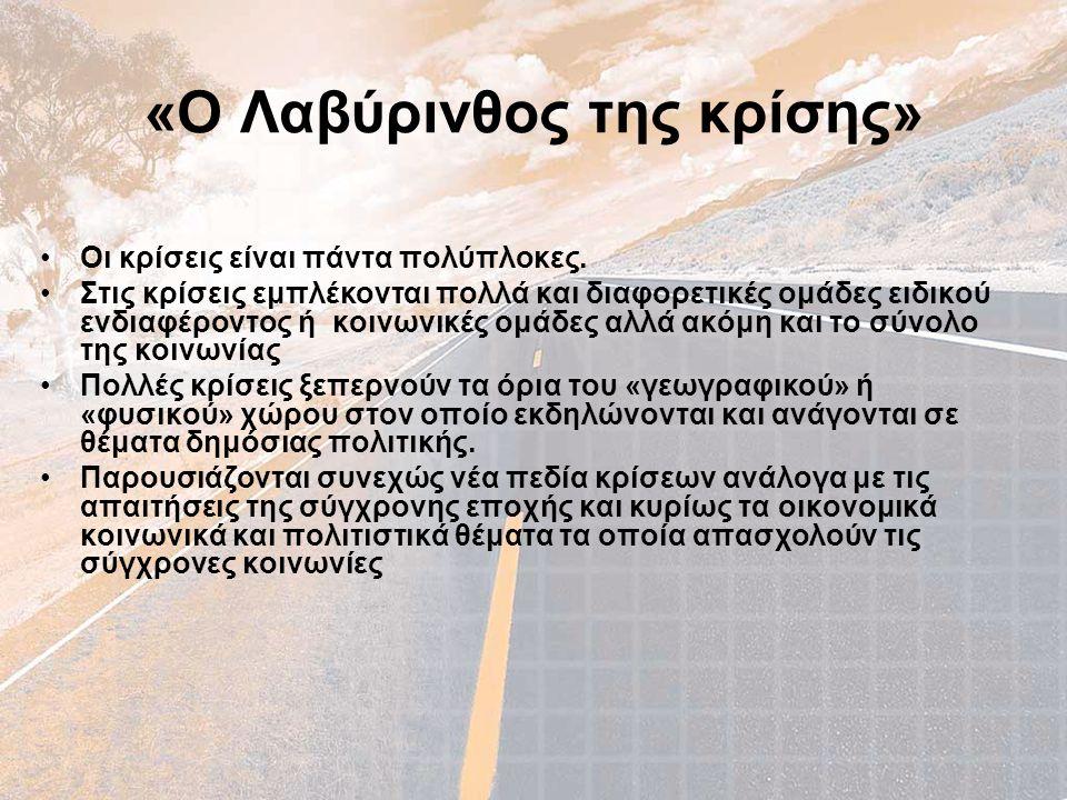 Υπόδειγμα Ειδοποίησης ΥπηρεσιώνΑυτοκινητόδρομος ΑΥΤΟΚΙΝΗΤΟΔΡΟΜΟΣ ΑΤΤΙΚΗ ΟΔΟΣ ΕΙΔΟΠΟΙΗΣΗ ΥΠΗΡΕΣΙΩΝ ΕΚΤΑΚΤΟΥ ΑΝΑΓΚΗΣ Αριθμός: Ημερομηνία:Ώρα: Παραλήπτης:Αστυνομία Αριθμός fax: Πυροσβεστική Αριθμός fax: EKAB Αριθμός fax: Μονάδες Περισυλλογής Αριθμός fax: Άλλοι:Αριθμός fax: Είδος συμβάντος: Ειδικές συνθήκες: Εμπόδιο ή Εκροή Επικίνδυνα υλικά Εγκαταλελειμμένο Όχημα Πυρκαγιά σε όχημα Όχημα με βλάβη Πυρκαγιά σε υποδομή / εξοπλισμό Αυτ/μου Τροχαίο Ατύχημα Πυρκαγιά και Επικίνδυνα Υλικά Αναφερθέντες τραυματισμοί: Φορτηγό Άνθρωποι εγκλωβισμένοι σε όχημα: Λεωφορείο Μη εξουσιοδοτημένος Χρήστης Κυκλ.