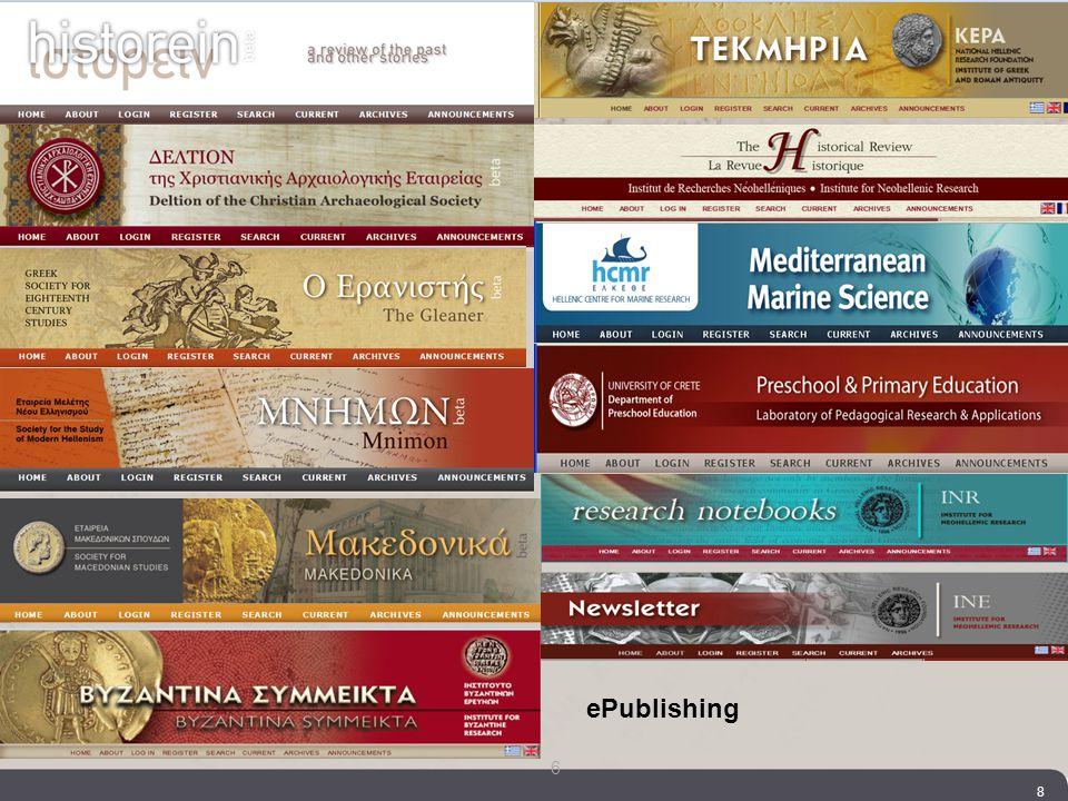 ePublishing 6/2013 Το δικτυακό περιβάλλον ePublishing (http://epublishing.ekt.gr) • Ξεκίνησε 1/2013 • Ενιαία πρόσβαση και αναζήτηση από ένα μοναδικό σημείο • Φιλοξενία και ανάδειξη επιστημονικού περιεχομένου ανοικτής πρόσβασης από Έλληνες εκδότες • Προβολή δραστηριότητας και εκδοτών • Νέο περιεχόμενο: βιβλία και περιοδικά • Ενισχυμένες δυνατότητες πλοήγησης και αναζήτησης • Βάση για προσθήκη υπηρεσιών προς εκδότες και χρήστες