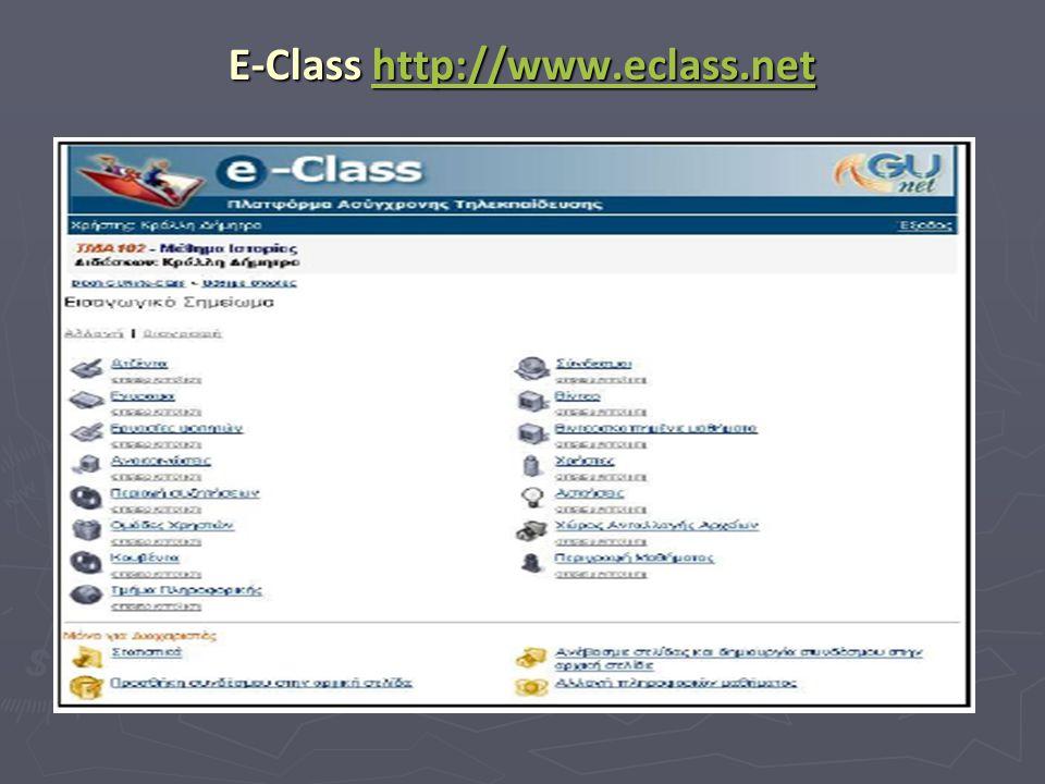 E-Class http://www.eclass.net http://www.eclass.net