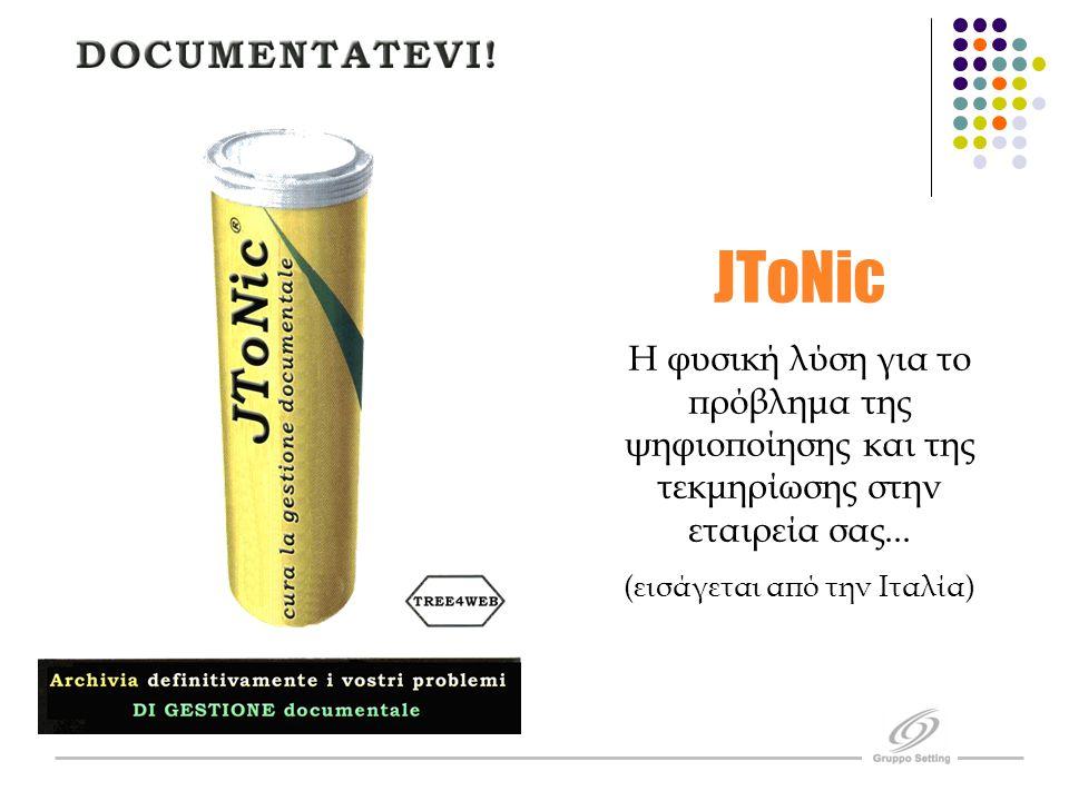JToNic H φυσική λύση για το πρόβλημα της ψηφιοποίησης και της τεκμηρίωσης στην εταιρεία σας...