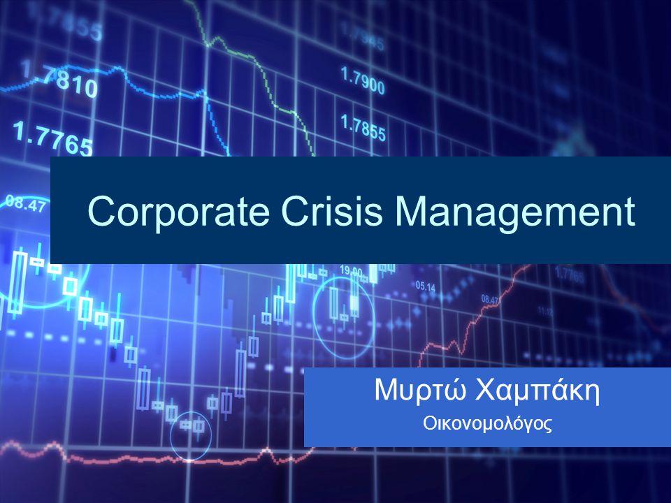 Corporate Crisis Management Μυρτώ Χαμπάκη Οικονομολόγος