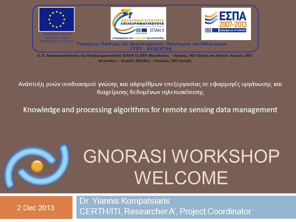 About the project 2  30+6 months duration  Co-financed and supported by  Greece and the European Union  EPAN II  GSRT  Project to be officially completed  End of 2013  Support and development  To be continued by the open source community and the GNORASI team
