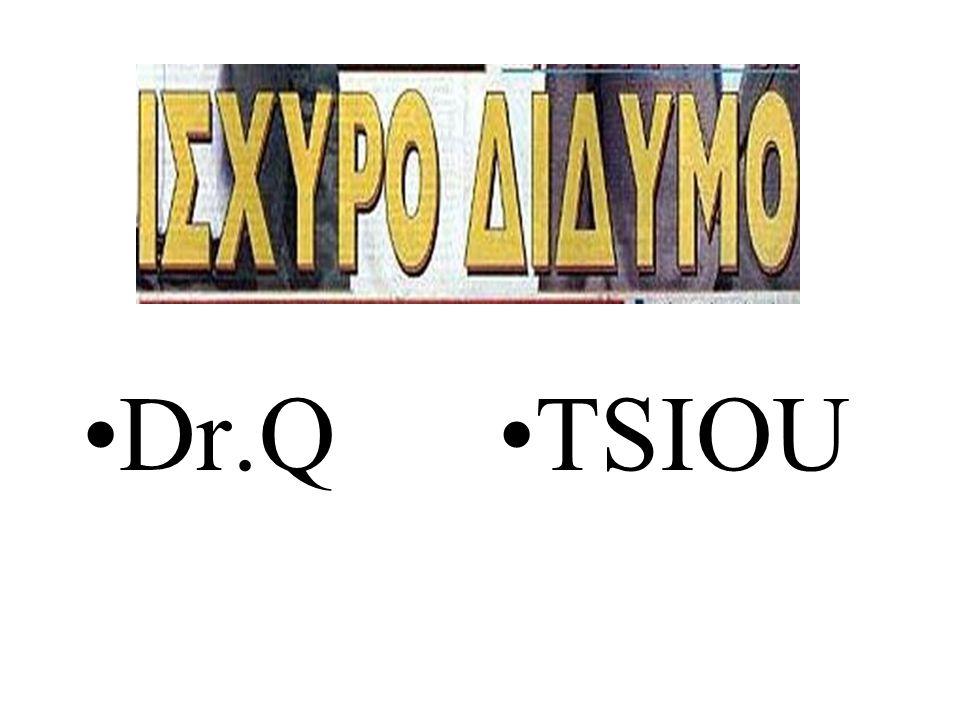 •Dr.Q•TSIOU