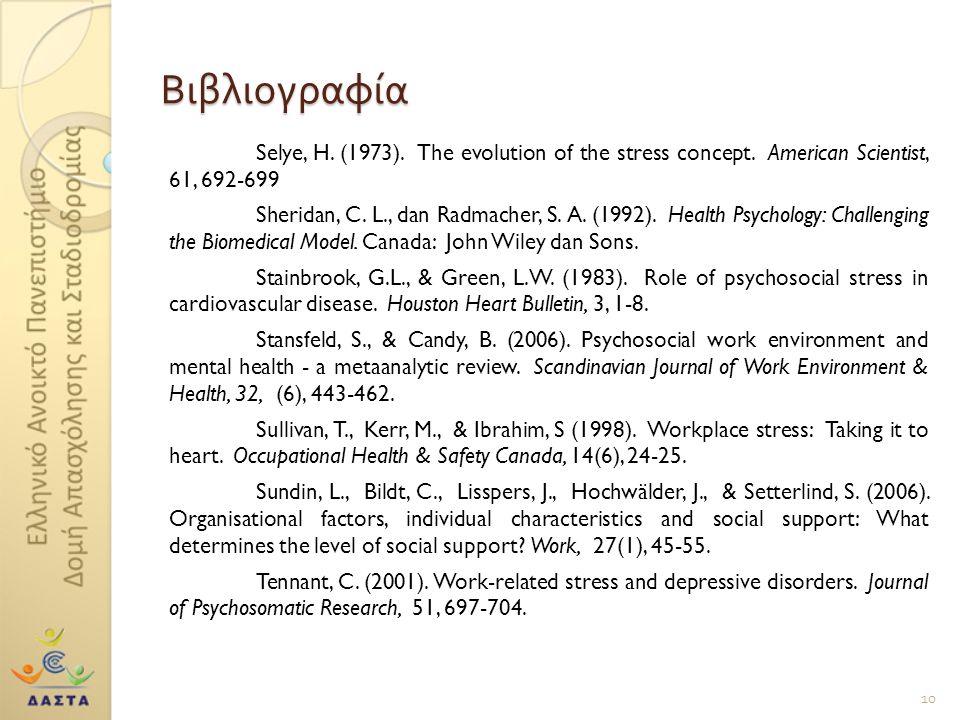 Βιβλιογραφία Selye, H. (1973). The evolution of the stress concept. American Scientist, 61, 692-699 Sheridan, C. L., dan Radmacher, S. A. (1992). Heal