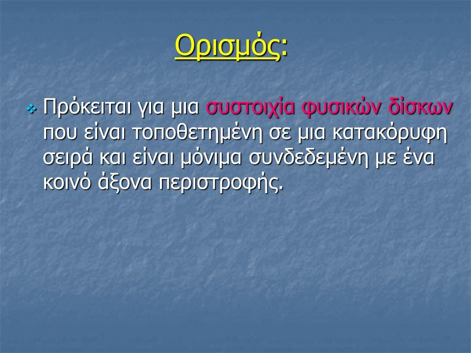 ΒΙΒΛΙΟΓΡΑΦΙΑ  Η βιβλιογραφία που χρησιμοποιήθηκε για την εργασία μας είναι η εξής:  Σχολικό βιβλίο της πληροφορικής, σελίδα 95-96 και,  Αναζήτηση στην ηλεκτρονική διεύθυνση του internet