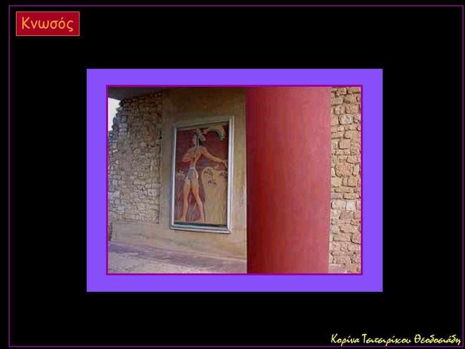η τοιχογραφία των γυναικών Κνωσός