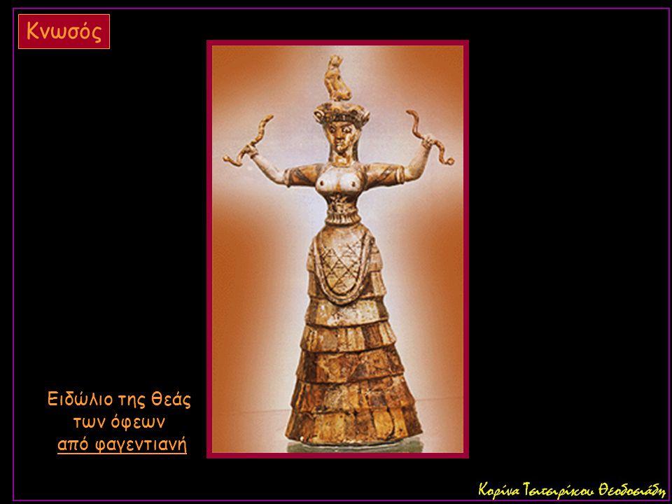 Ειδώλιο της θεάς των όφεων από φαγεντιανή Κνωσός