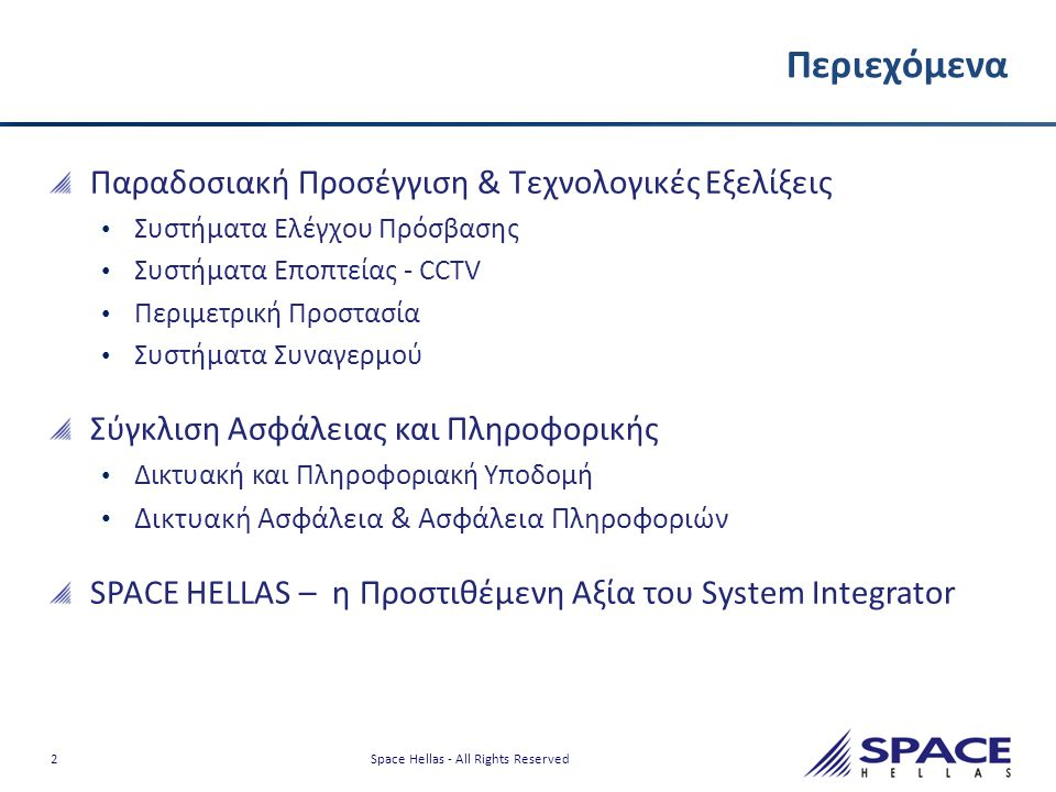 3 Space Hellas - All Rights Reserved Closed Circuit Το Παρελθόν ….