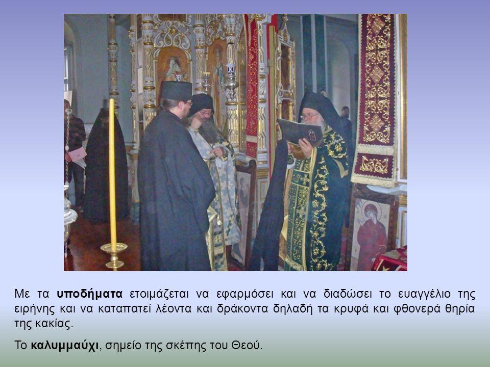 Οι Αγιορείτες μοναχοί δεν περιορίζονται μόνο στα θρησκευτικά τους καθήκοντα.
