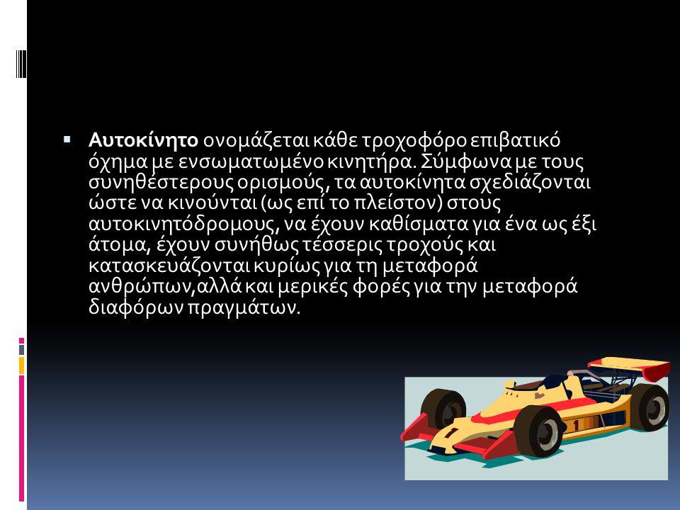Joe Logano Ο Joe Logano είναι ένας από τους μεγάλους οδηγούς του κόσμου.