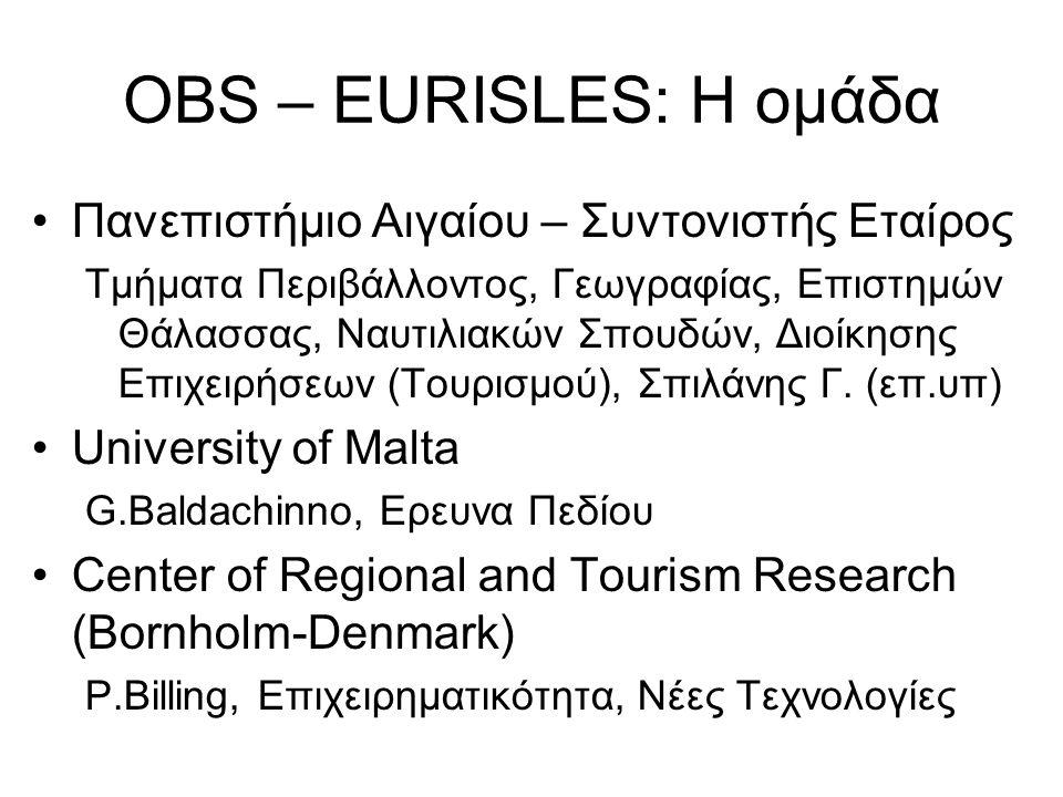 OBS – EURISLES: Η ομάδα •Πανεπιστήμιο Αιγαίου – Συντονιστής Εταίρος Τμήματα Περιβάλλοντος, Γεωγραφίας, Επιστημών Θάλασσας, Ναυτιλιακών Σπουδών, Διοίκη