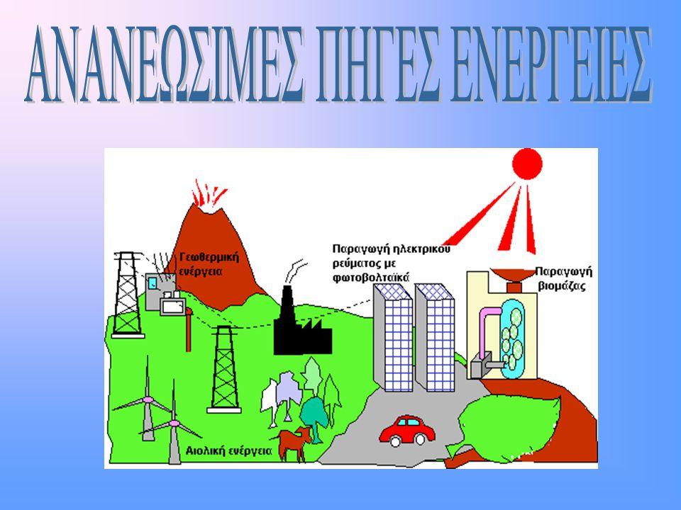 ΤΡΟΠΟΙ ΕΞΙΚΟΝΟΜΗΣΗΣ ΕΝΕΡΓΕΙΑΣ •Συντήρηση καυστήρων-σταθερές θερμοκρασίες 19-20 ο C.