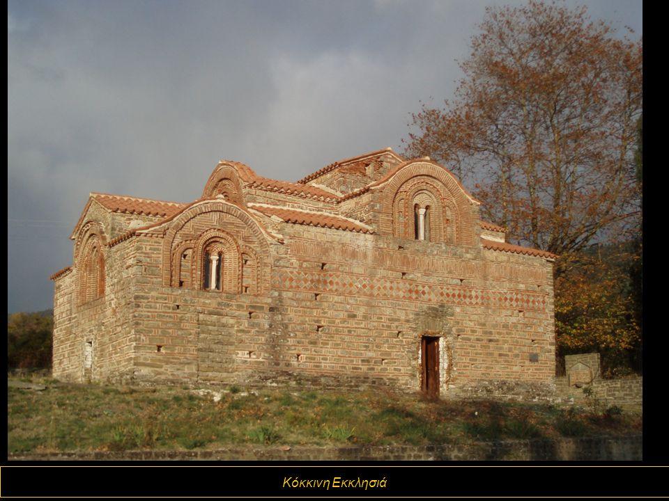 Ιερά Μονή Χρυσοσπηλιώτισσας Γουριανών